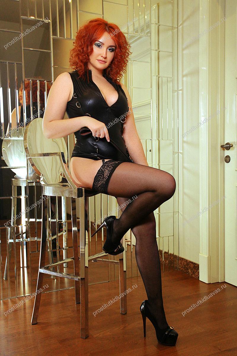 Толстая проститутка Лиана