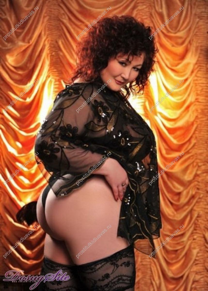 Толстая проститутка Гуля