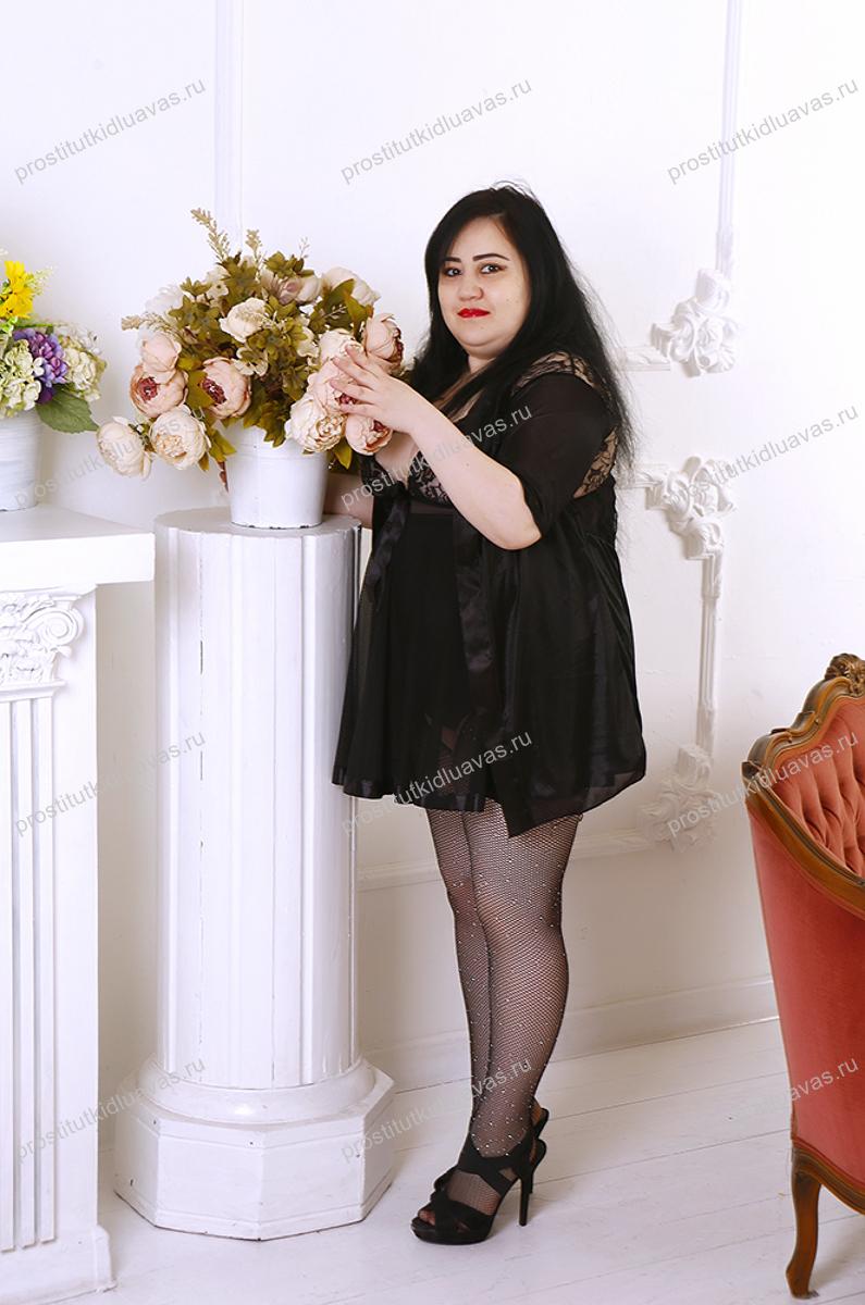 Толстая проститутка Камила