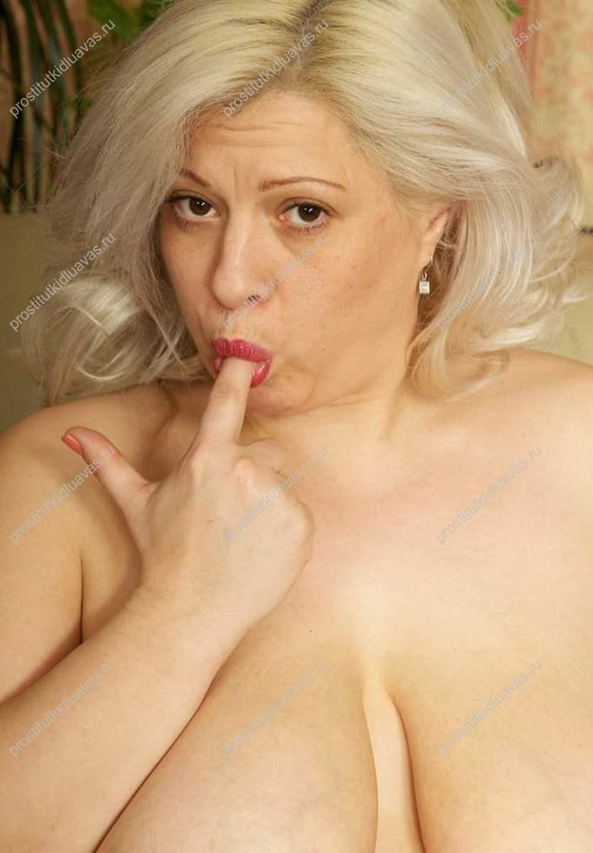 Толстая проститутка Вероника