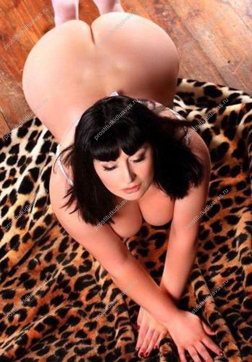 Толстая проститутка Карина