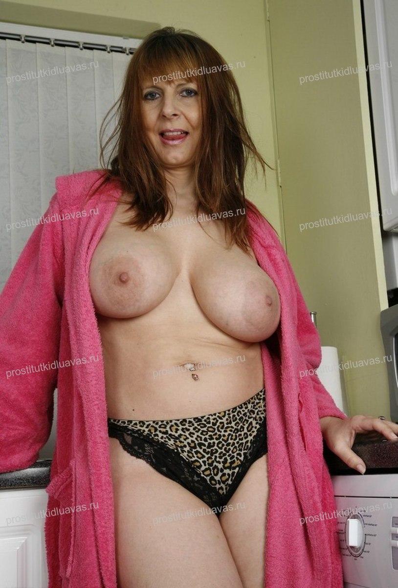 Толстая проститутка Маргарита