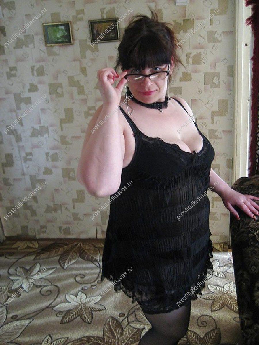 Толстая проститутка Лидия