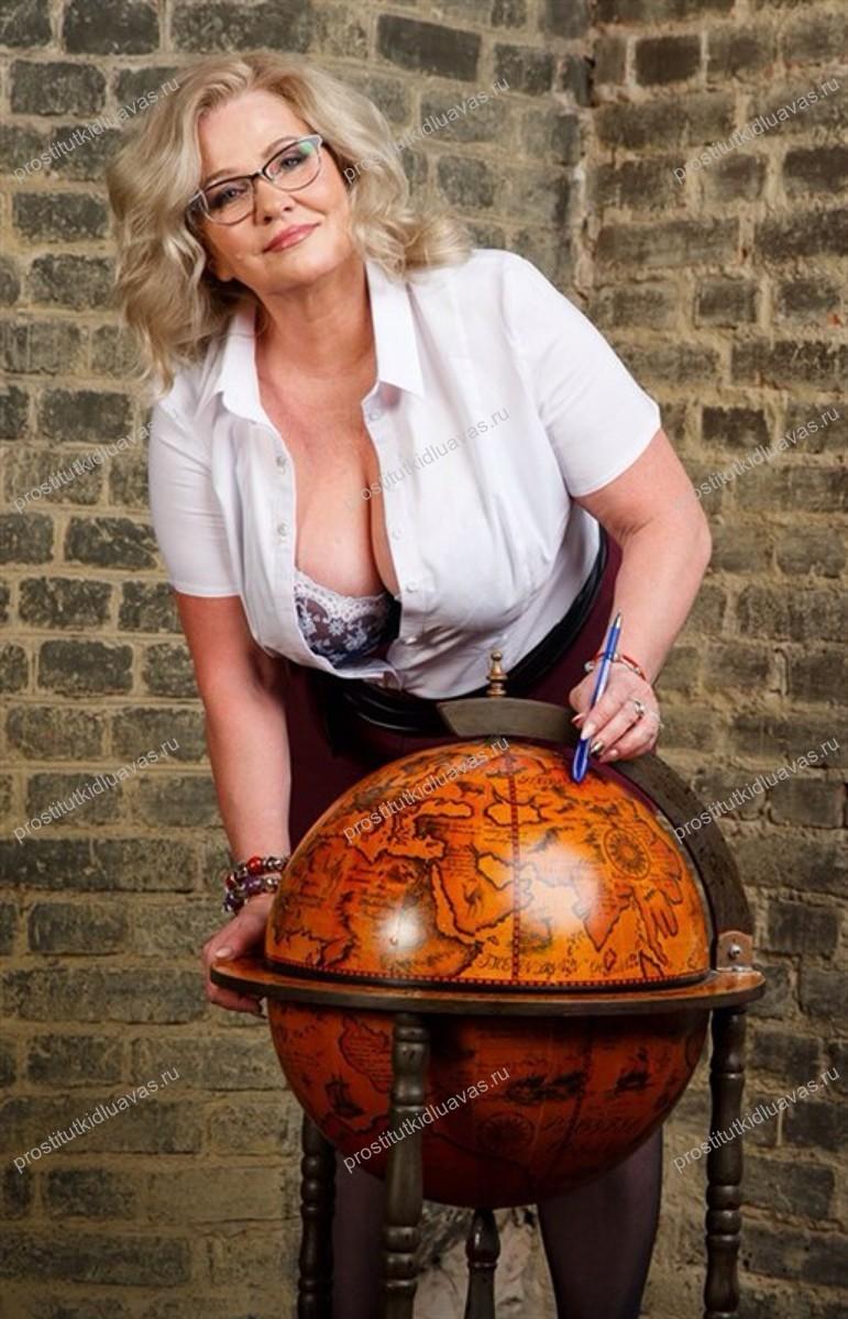 Толстая проститутка Лиза