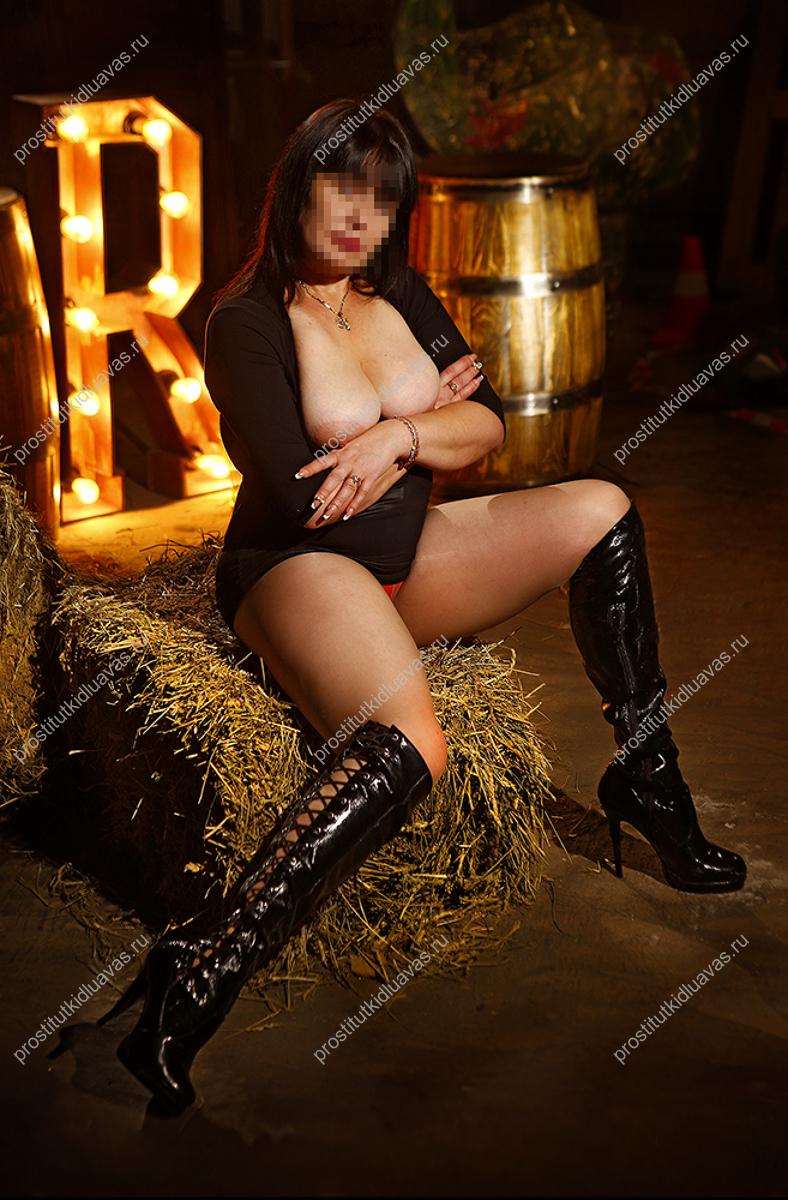 Толстая проститутка Cаша