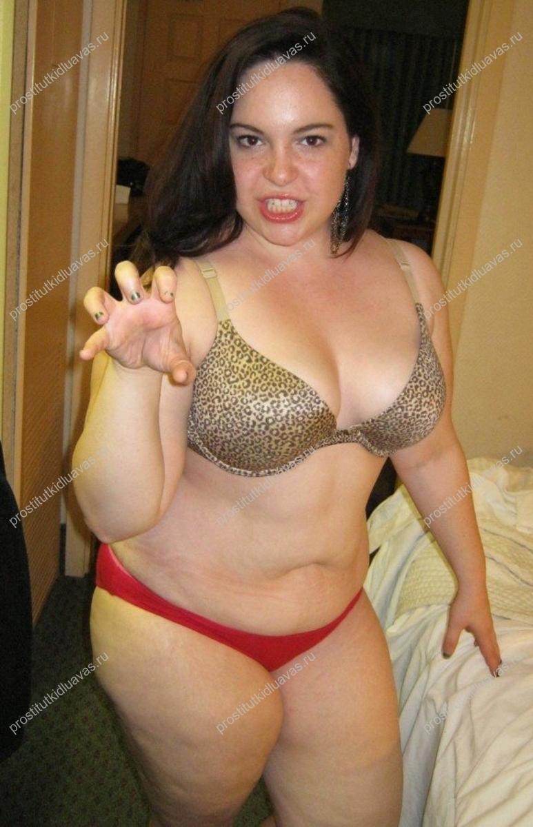 Толстая проститутка Ксюша