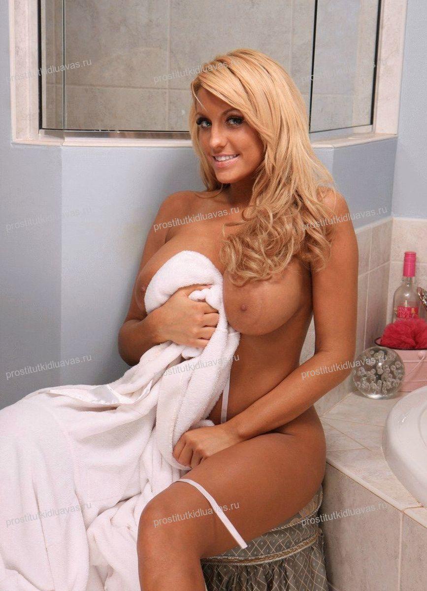 Толстая проститутка Эля