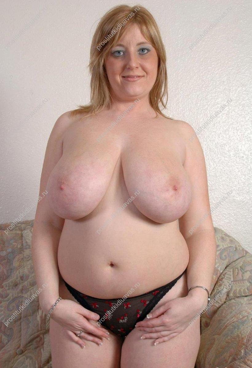 Толстая проститутка Галина