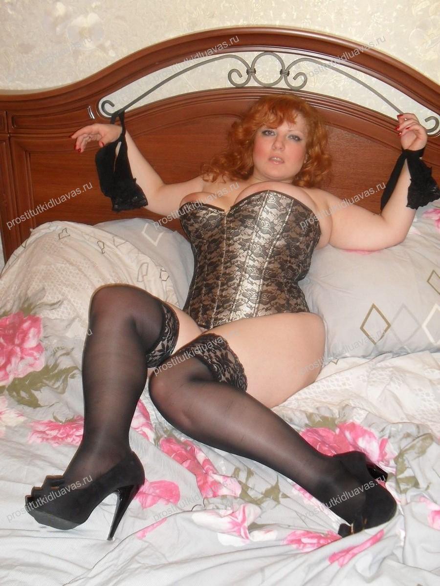 Толстая проститутка Аня